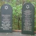 żydowska tablica pamiątkowa