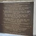 cmentarz żydowski tablica