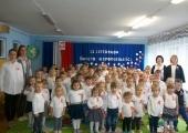 Przedszkole Samorządowe nr 12