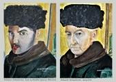 Aleksander Aleksandrowicz Stanislaw Ignacy Witkiewicz Autoportret na tle drzwi online