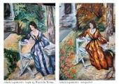 Lopusiewicz Jolanta wg Wojciecha Weissa portret zony artysty w ogrodzie online