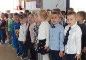 Przedszkole Samorządowe nr 11