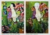 W  Jozwiak Gustav Klimt Tancerka online