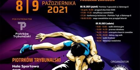 AKS-memorial-2021-plakat